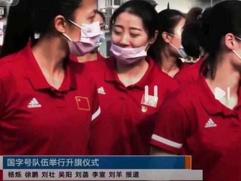 姚迪被骂不是没有原因的,队友严肃对待升旗,她却摘口罩东张西望