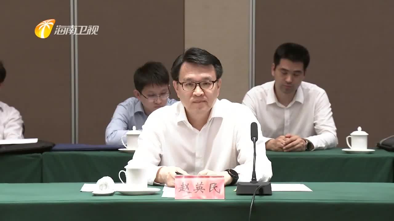 生态环境部调研组到海南调研并座谈签约 孙金龙沈晓明冯飞参加有关活动