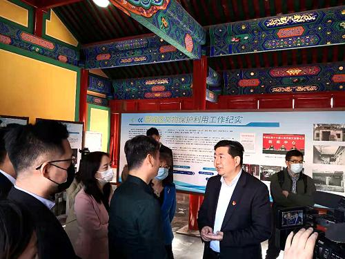 北京市西城区首批文物建筑活化利用项目招标落槌