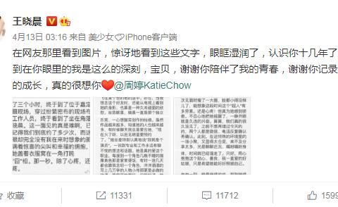 孙语遥:越南领导人会见郭声琨下载