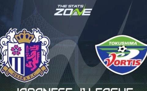 大阪樱花面对德岛漩涡有心得!麦克阿瑟主场曾4-0完胜阿德莱德联
