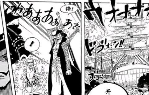《海贼王》御田和九侠人设一起细碎