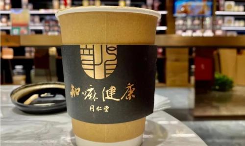 北京和众汇富:白马股同仁堂轻装上阵能否再次擦亮金字招牌?(1)