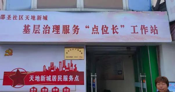 """南京市江宁区:党员干部领""""民生菜单""""排忧解困办实事"""
