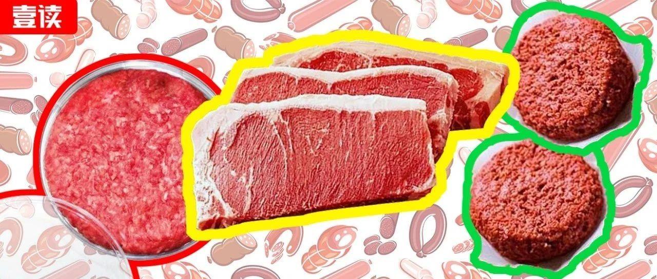 """麦当劳""""植物肉""""凭什么比真肉贵?"""