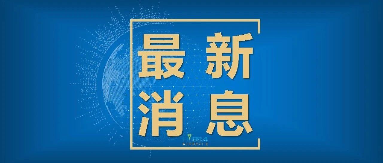 最新!2021年武汉市中考政策出炉