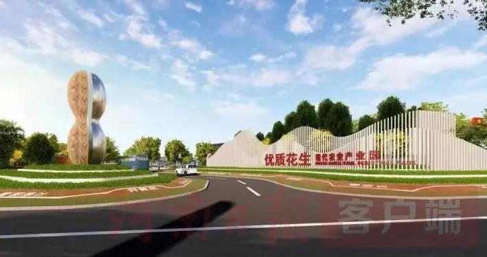 浚县现代农业产业园入选首批省级现代农业产业园