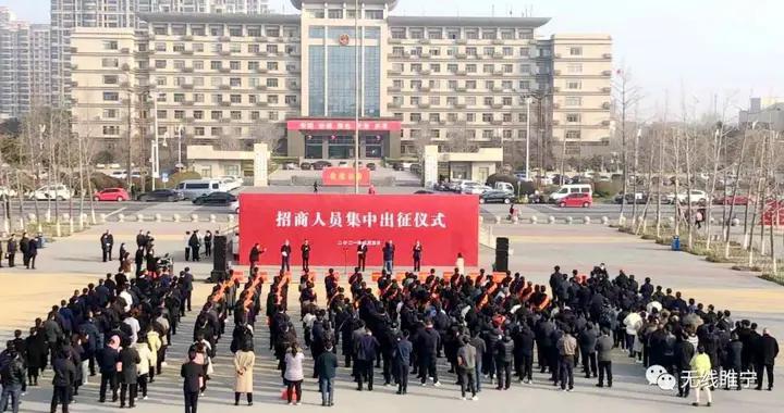 睢宁县招委会对25个项目进行联合评审