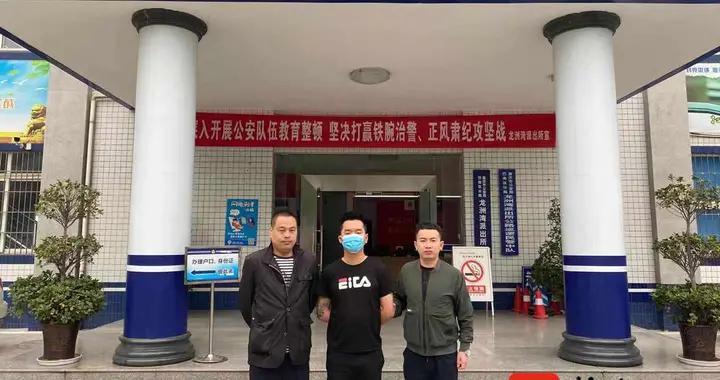 网购游戏账号被骗14000元 民警奔赴千里帮他追赃