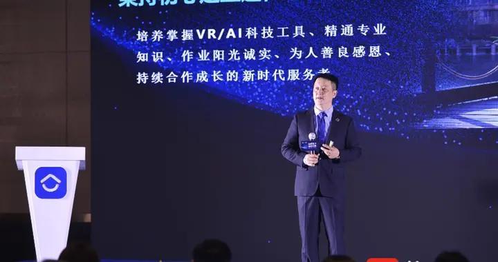 贝壳南京举办2021年新经纪人才发展峰会 推出人才助航体系