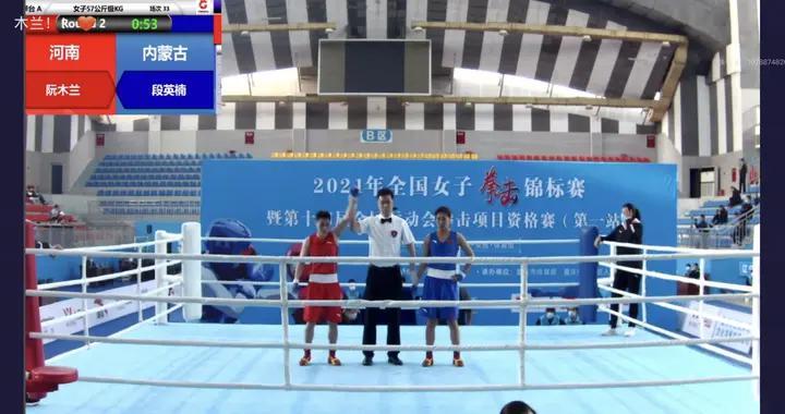 河南队员阮木兰勇夺全国女子锦标赛第三名