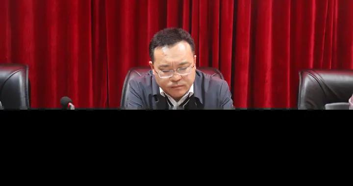 韩城市司法局召开全市司法行政系统队伍教育整顿督导反馈问题整改推进会