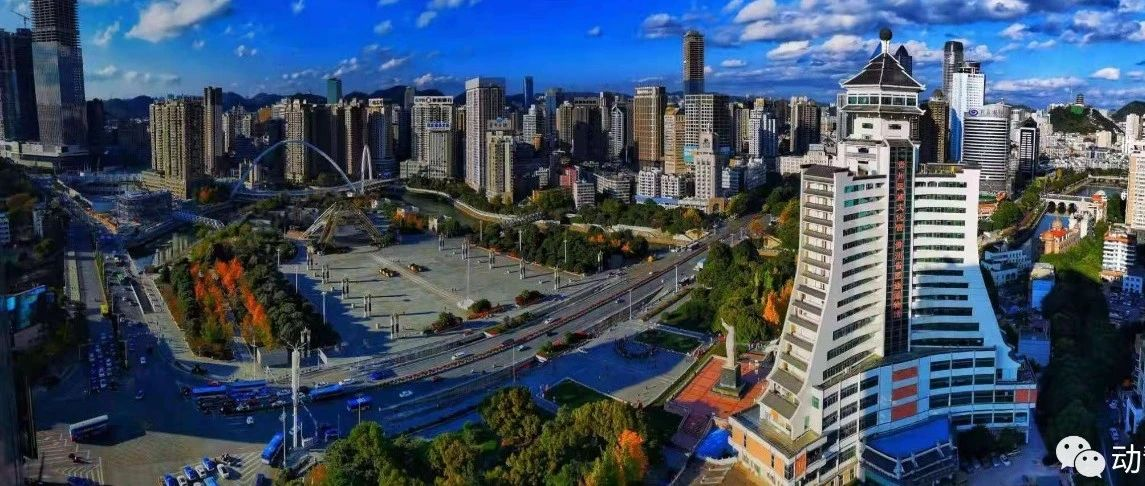 明天起,贵阳市住房公积金贷款政策有调整!