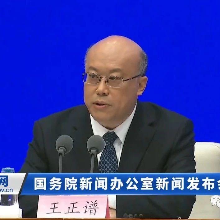 中国将采取什么样的措施防止农村人口再次返贫?
