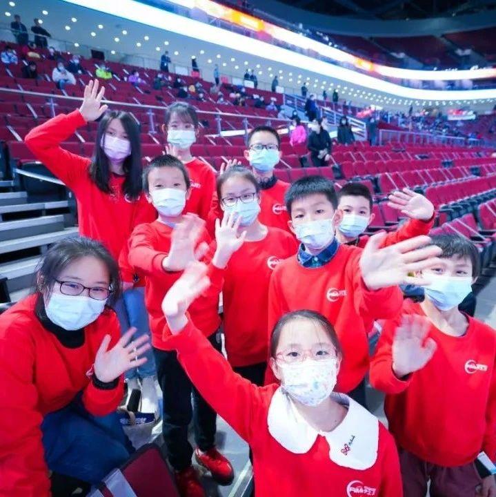 【Beijing 2022】相约北京——小记者探访北京五棵松体育中心