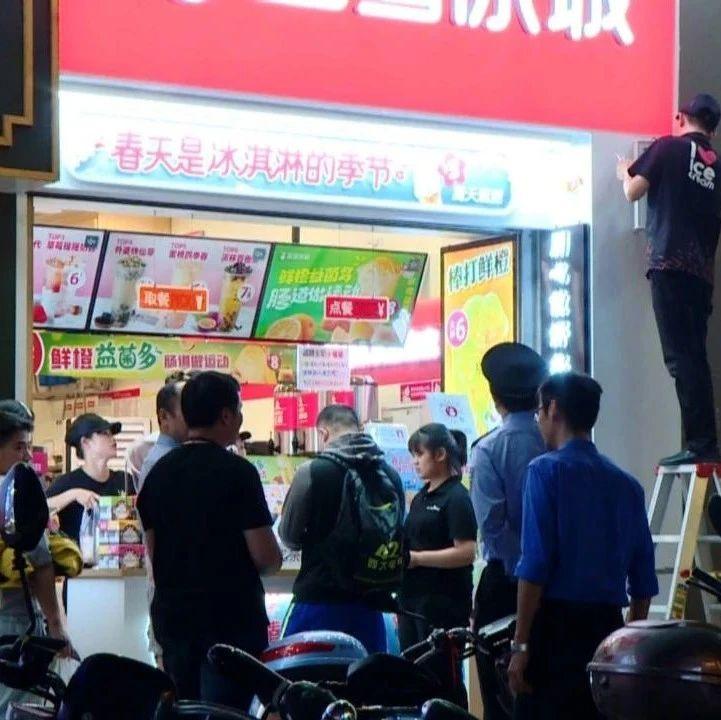 南宁开展噪音整治行动,8家店铺被处罚