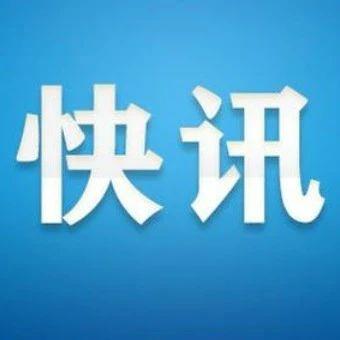 """青海广播电视大学利用""""一微一网""""  构建党史学习教育云矩阵"""