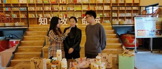 陕西广播电视台农村广播推出《乡村有好物》融媒节目助力乡村振兴