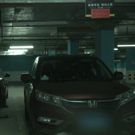 女子花十几万买一车位,停车时她才发现...