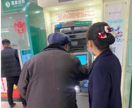"""邮储银行商丘市分行组织开展""""邮爱金晖""""服务老年客户公益活动"""