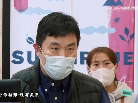 """董又霖刷脸翻车被""""追债""""很尴尬?其实最尴尬的应该是秦霄贤"""