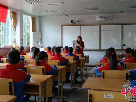"""聚焦""""学习任务单"""",成都青白江城厢学校以教研提升课堂效率"""