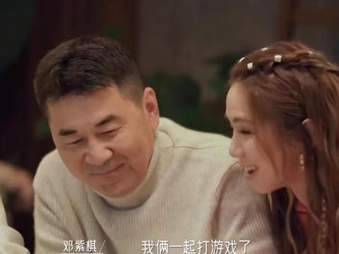 邓紫棋受访谈爱情观,称已做好当妈妈的准备,暗讽某人未婚生子