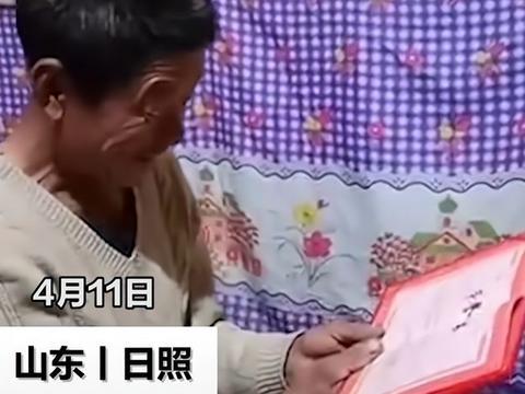 山东日照:不识字父亲捧女儿获奖证书反复看一晚,开心得像个孩子
