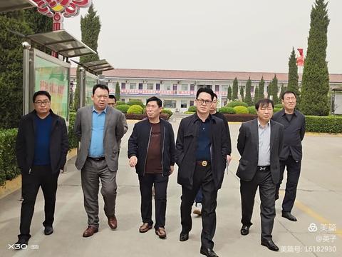 中煤华晋集团华宁焦煤有限责任公司到陕西秦晋集团考察学习