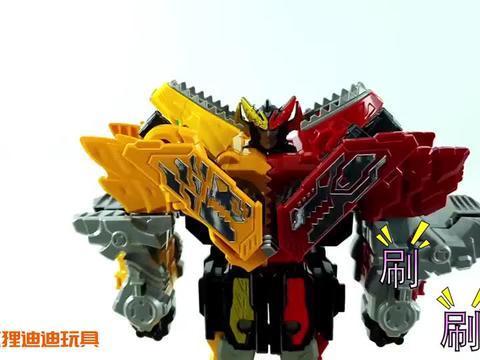 机界战队全界者,恐龙力量、百兽力量合体变形吧!变形金刚