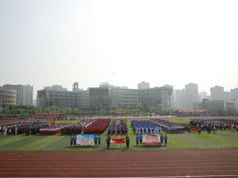 安康职业技术学院举办第十六届田径运动会暨文化艺术节