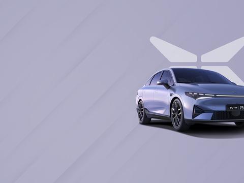 三剑客到齐,小鹏汽车发布激光雷达智能汽车P5
