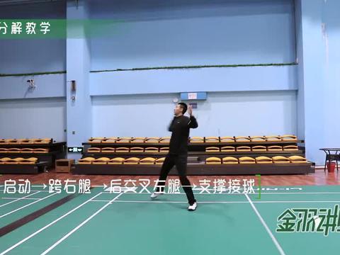 正手后场被动球处理方式,有三个重点,世界冠军陈金讲解技术要领