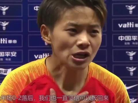 中国女足晋级东京奥运,王霜赛后接受采访,一番话感动全国球迷!
