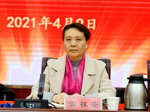 """江西工业贸易职业技术学院举办2021年第一次""""院长接待日""""活动"""