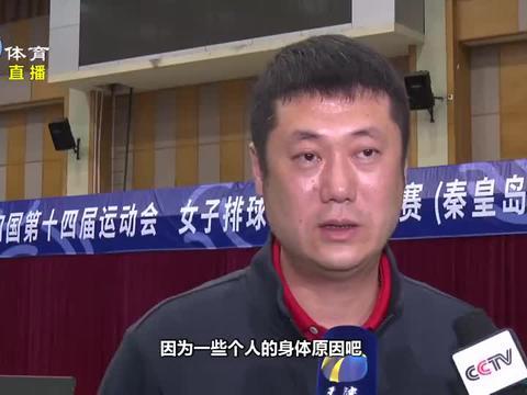 辽宁女排:晋级路有惊无险,刘晏含缺阵有因