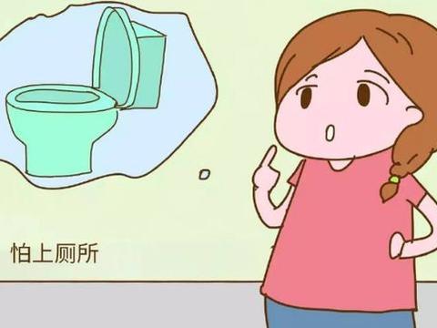 在怀孕时候,孕妈上洗手间时,胎儿在腹中会有什么感受