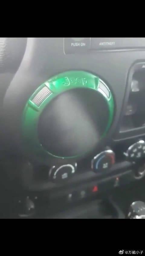 高级车载空调出风口