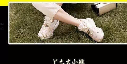九分裤+运动鞋=春夏最舒适的时髦公式