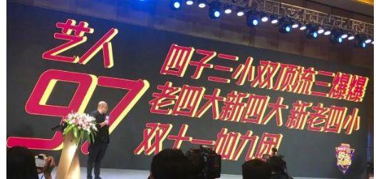 龚俊登顶网络影响力指数榜,肖战王一博虽没有在播剧,但依然坚挺