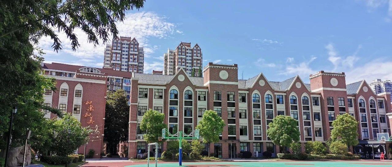 """【百年华诞】唱响校歌给党听——上海音乐学院附属安师实验中学校歌""""乐满校园"""""""