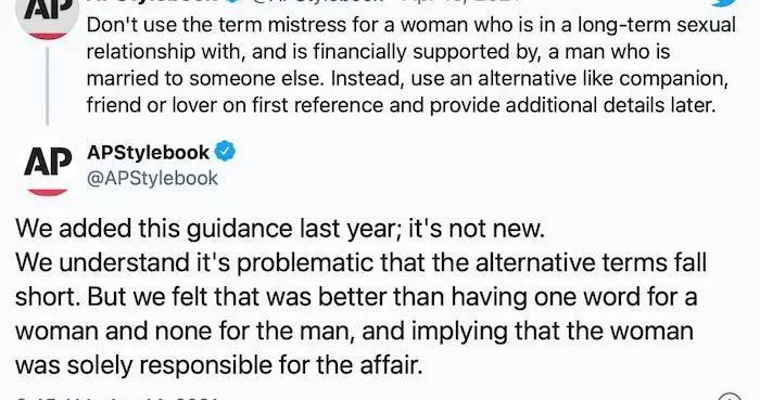 政治不正确 情妇不能用了