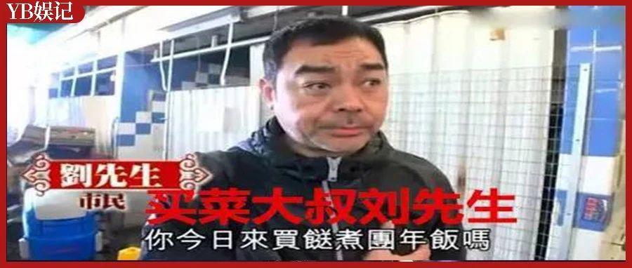 护士杨千嬅、警察张家辉、邮差周润发,港星出道前有多接地气?