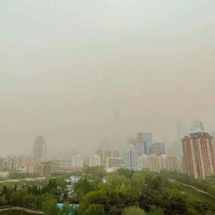 大风沙尘到京,空气已严重污染!好消息是……