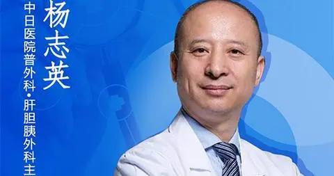 """直播预告:""""癌症之王""""胰腺癌的诊治和预防"""