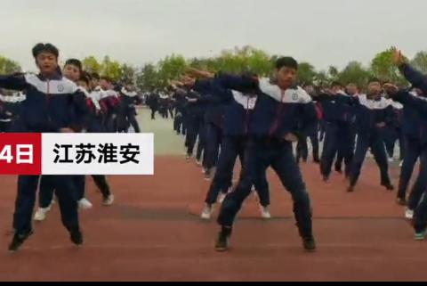 两名男生跳课间操被校长拍下走红 动作卡点精准堪称全校C位