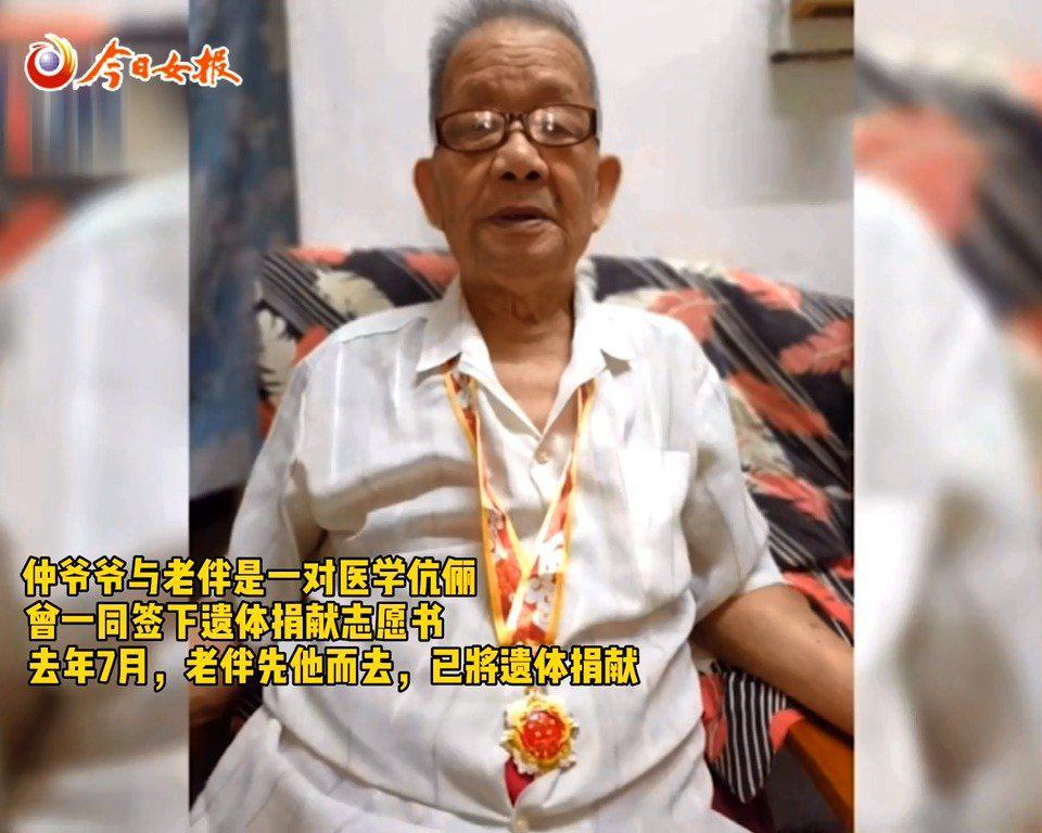 年轻时为国征战,年老时为国捐躯: 95岁老党员的遗嘱:把身体献给中国医学
