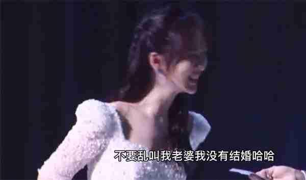 杨紫被粉丝喊老婆,奶乎乎表示:不要乱叫我老婆,还没有结婚