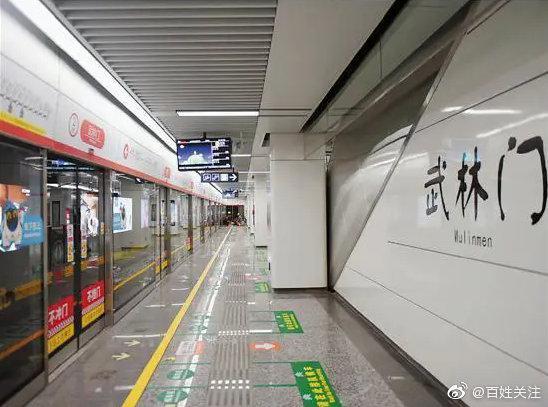 杭州地铁取消健康码查验,但口罩要戴好