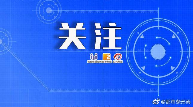 云南省建成的首座500千伏智能变电站